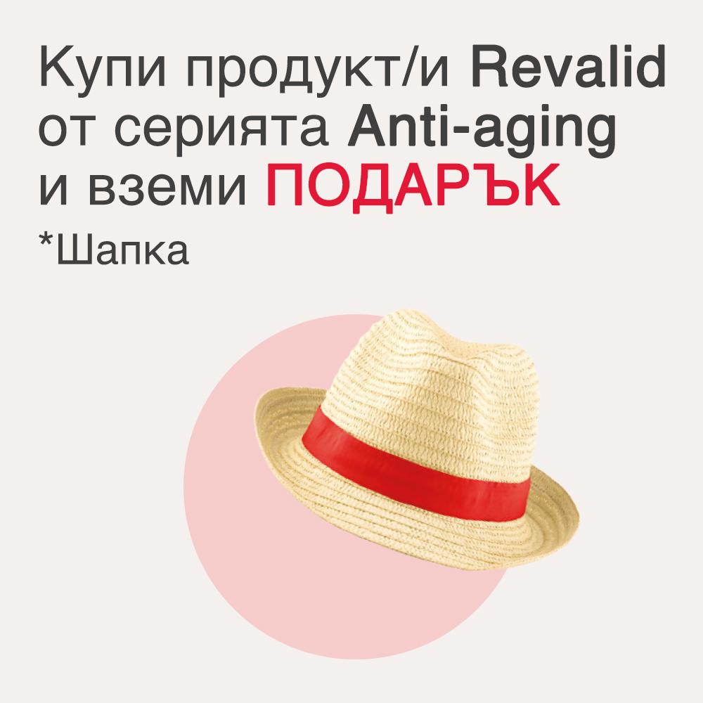 Revalid Anti-aging